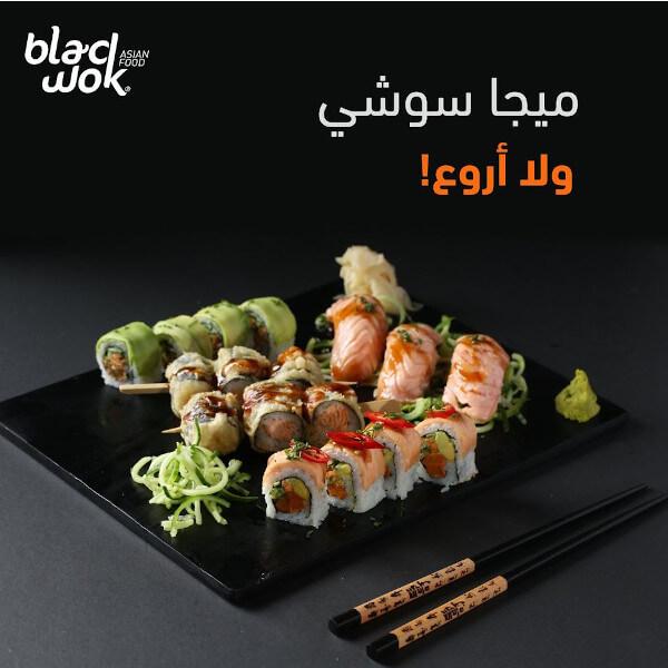 Cooked Sushi Mega