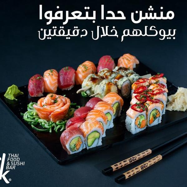 Black Wok Sushi Platter