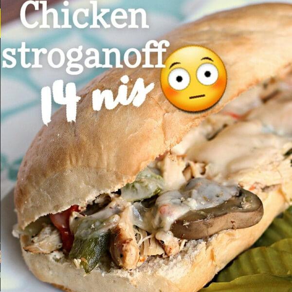 ستروجانوف دجاج