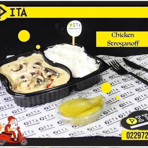 دجاج سترجانوف مع ارز