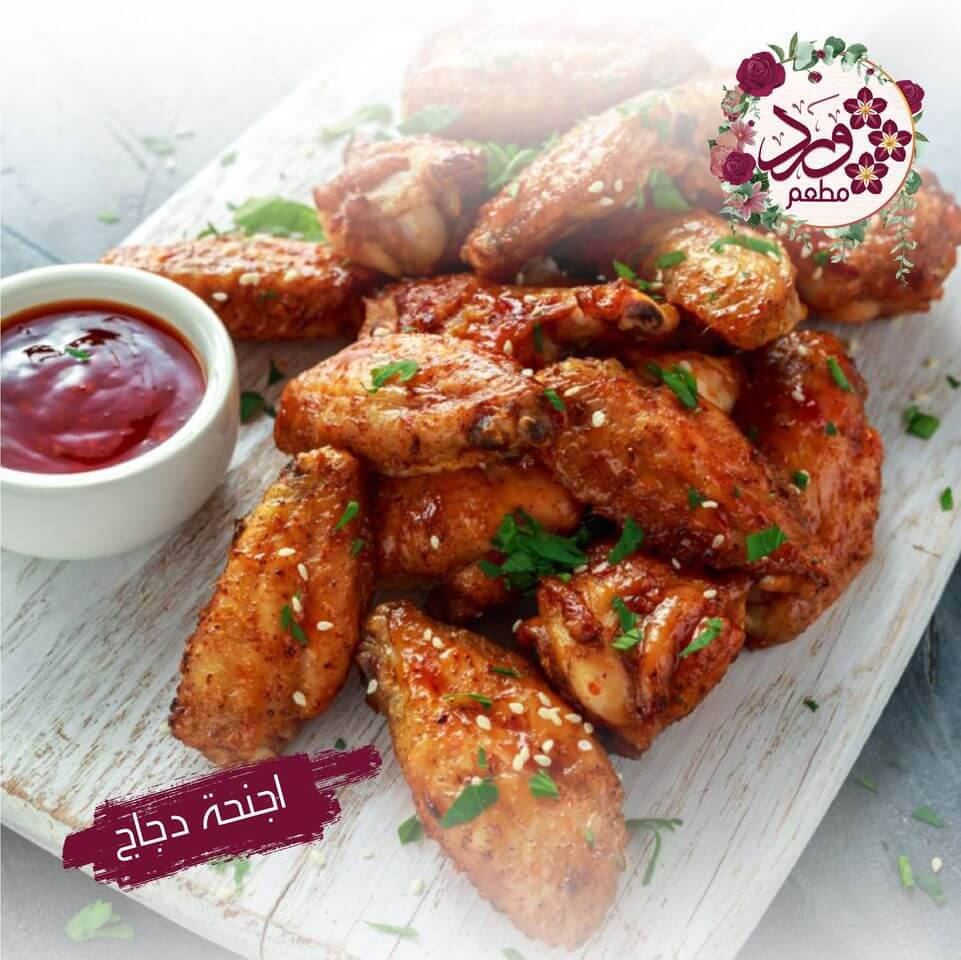 Chicken wings - 6 pieces