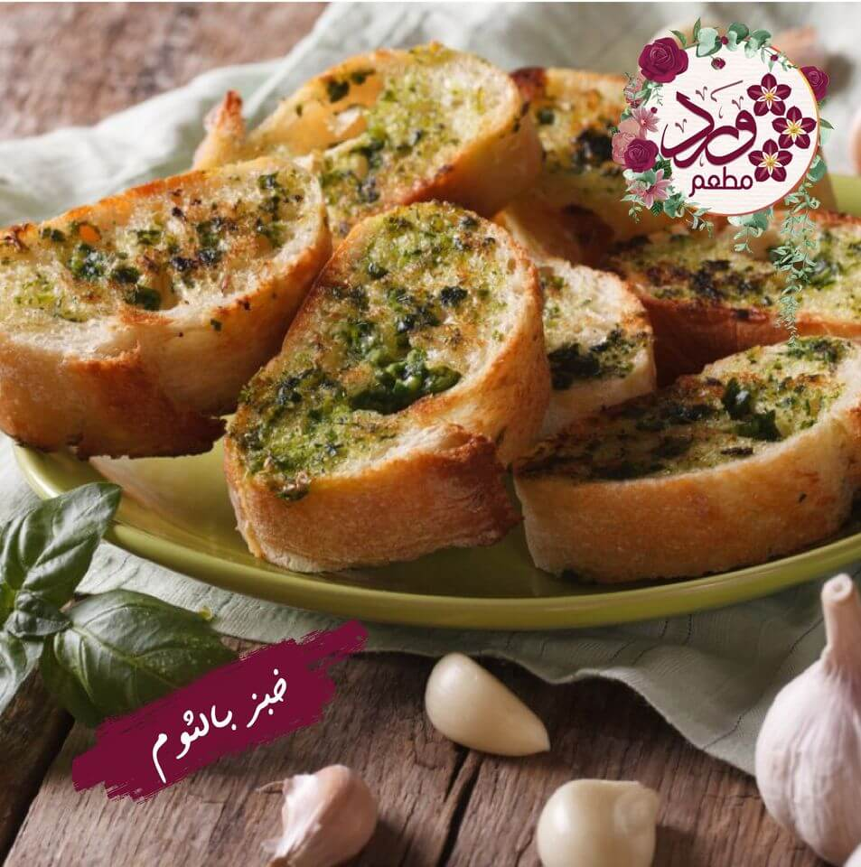 Garlic Bread With Cheese -4 Pieces