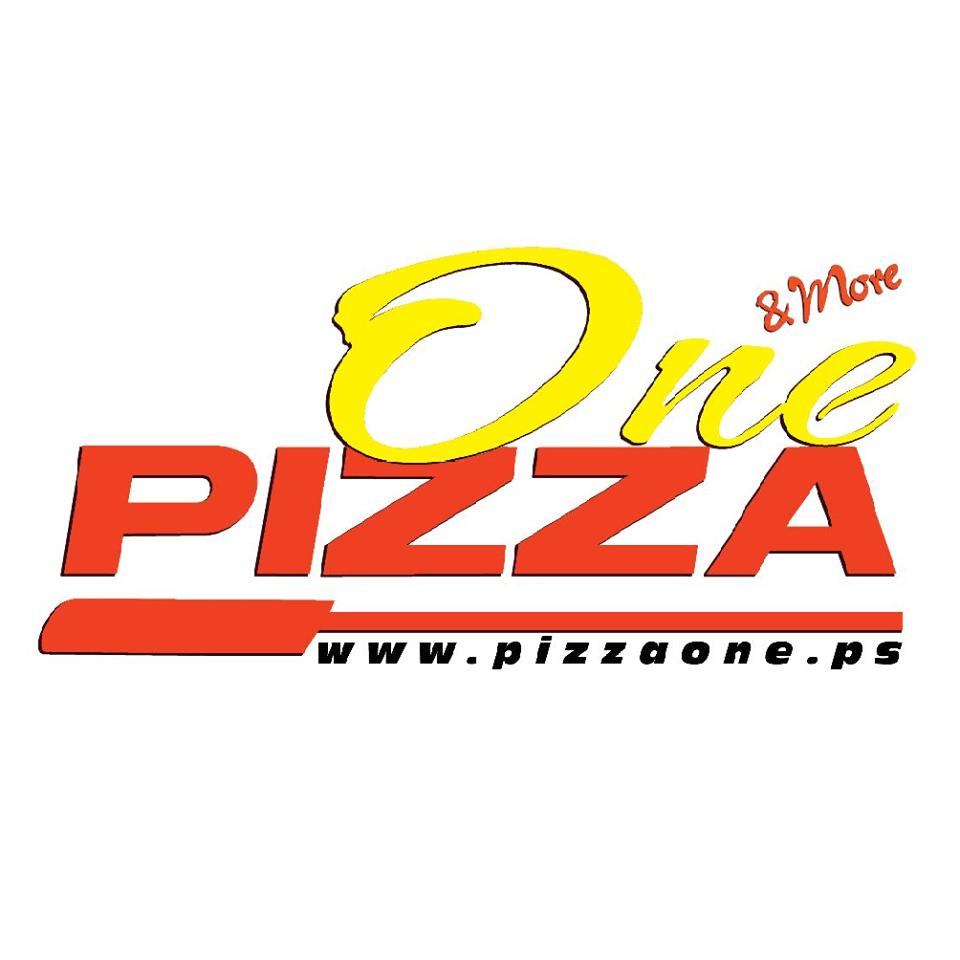 سلامي بيتزا