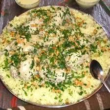 Chicken Mansaf