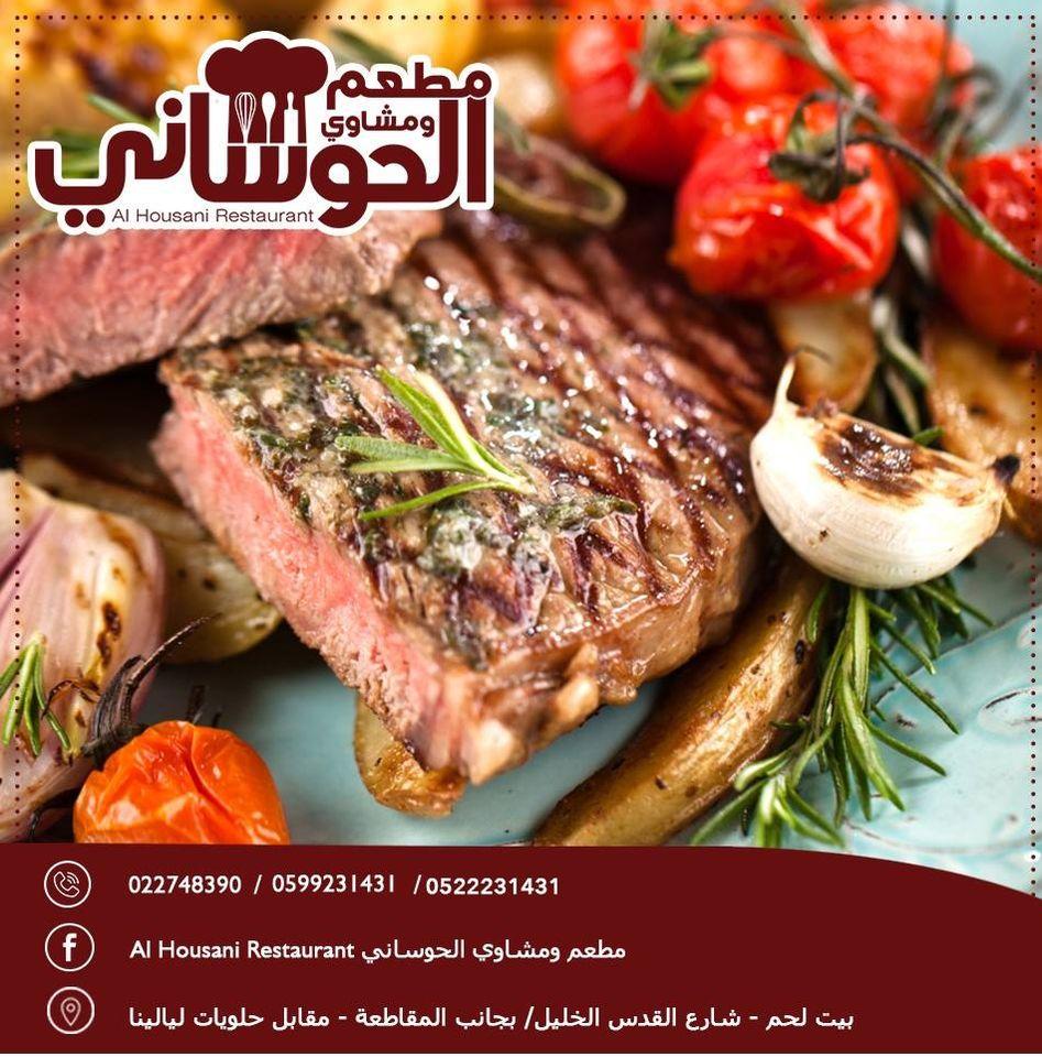 Calf steak