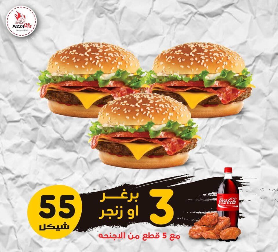 3 burger sandwiches + 5 chicken wings