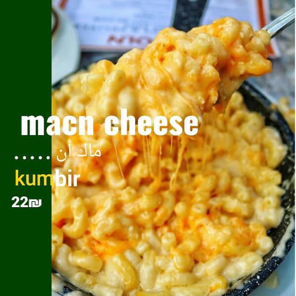 Macan Cheese