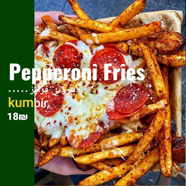 Pepperoni fries