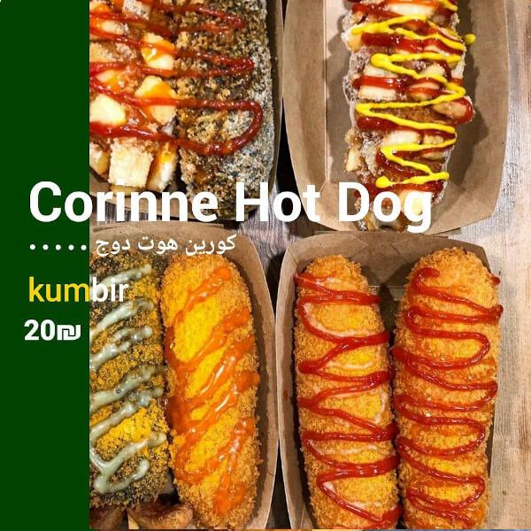 Corinne Hotdog