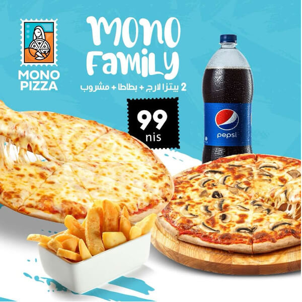 2 large pizza + fries + drink