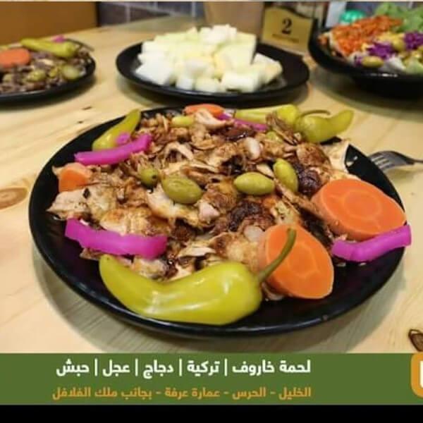 Shawarma Habash