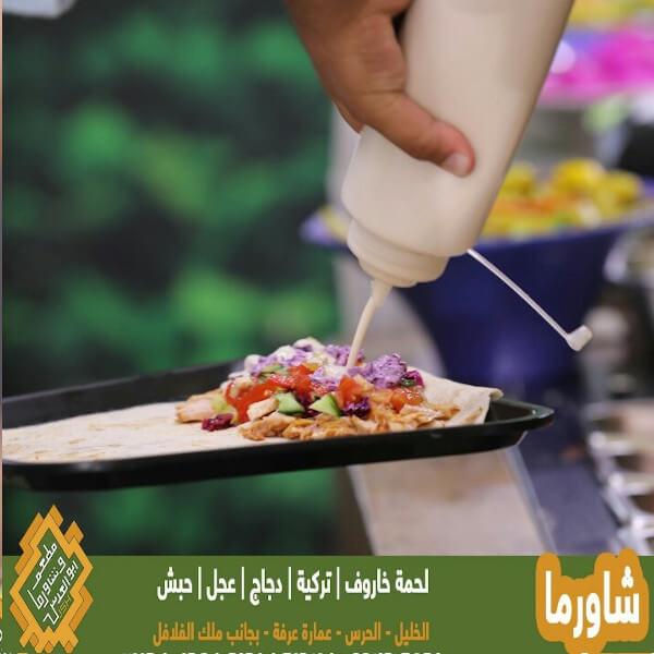 Calf shawarma