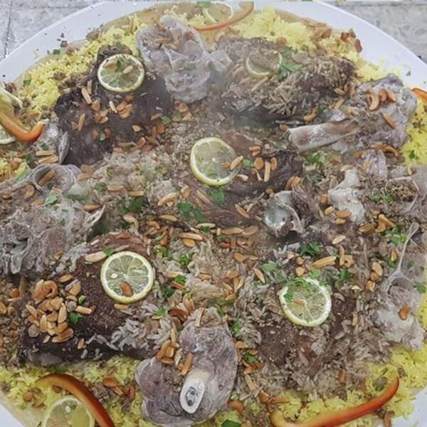 Arabic Mansaf (Piece 250 Grams)
