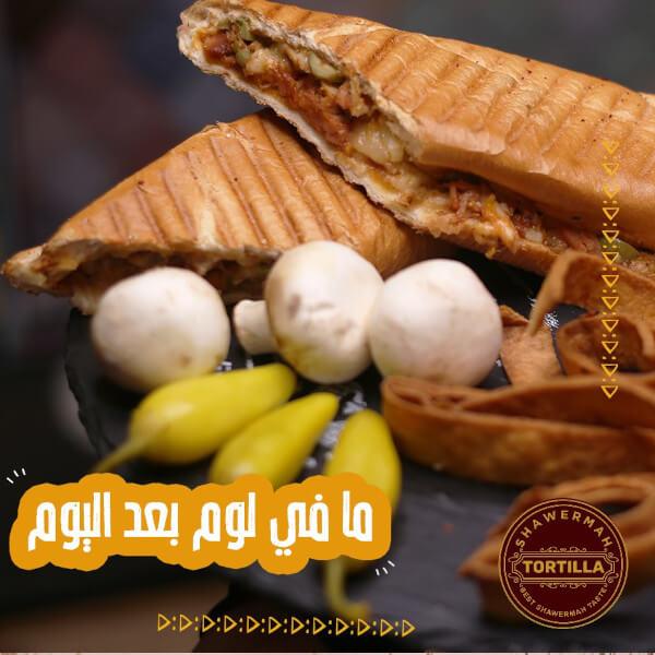 ساندويش فاهيتا لحمة