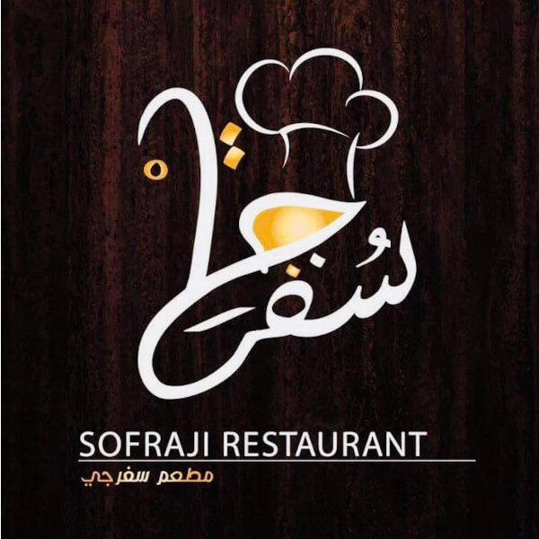 Sofarji-house special soup