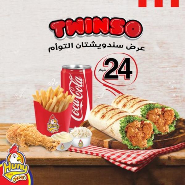 Two twin sandwiches: 2 tortilla sandwich + chicken piece + potato + garlic + coleslaw + cola