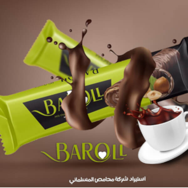 Chocolate baroll Wafer