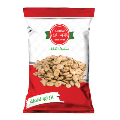 Abu point large seeds 300 g