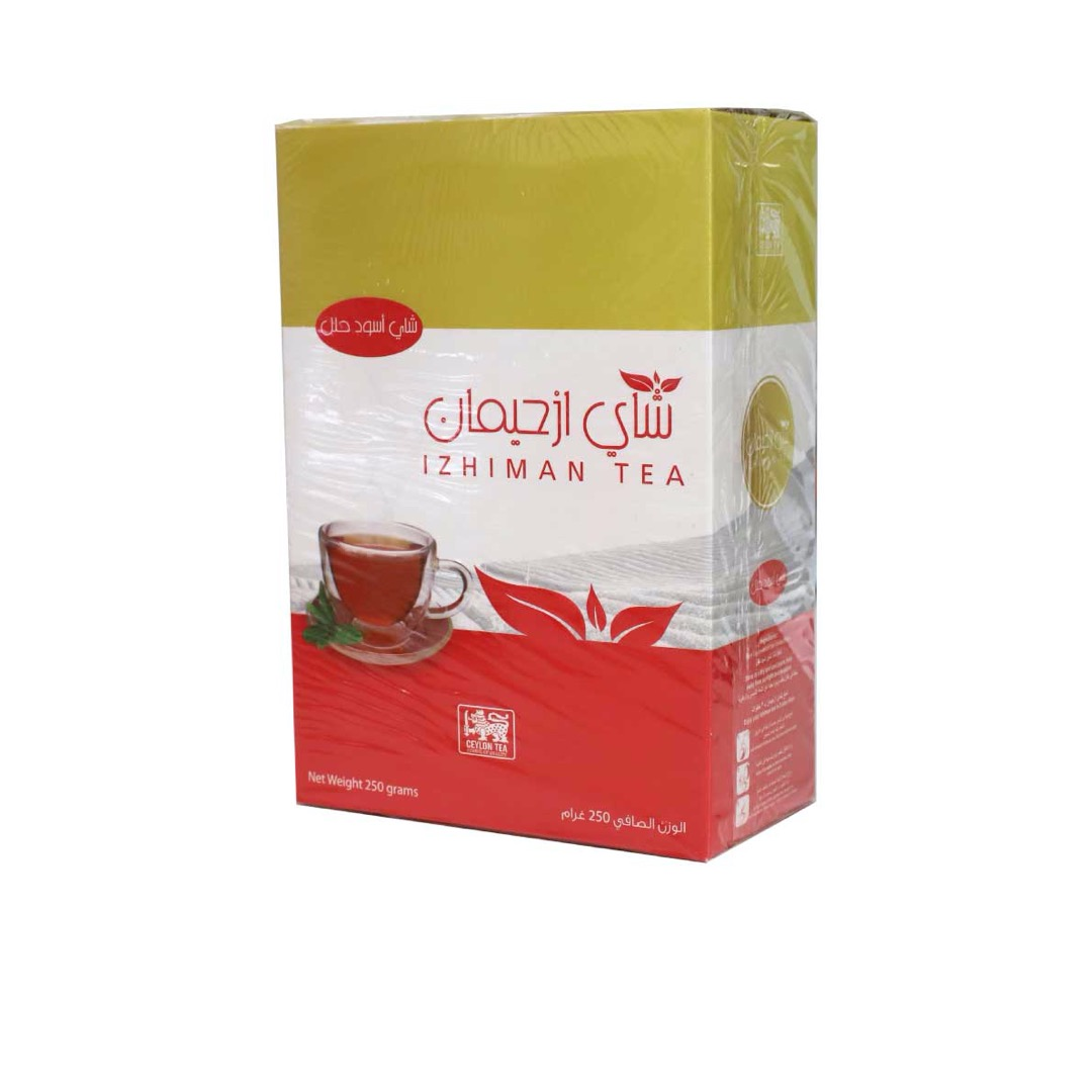 Black Loose Tea 250gm