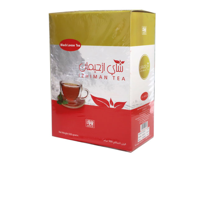 Black Loose Tea 500gm