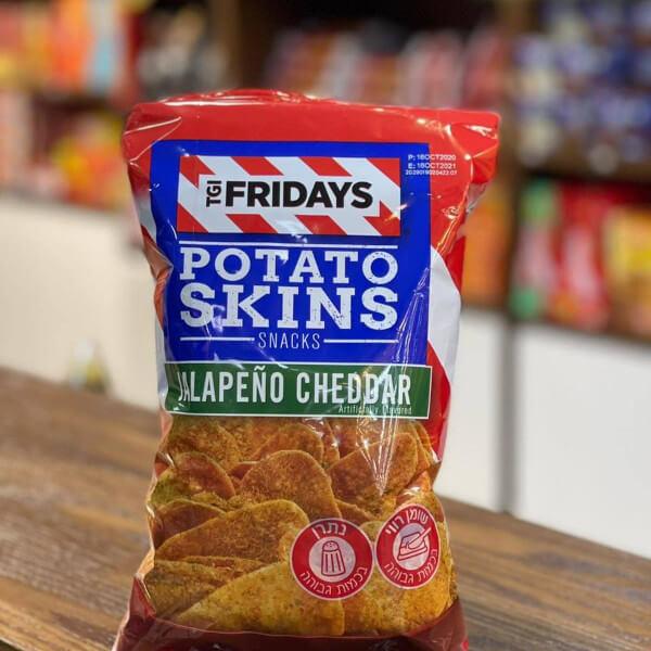 Potato Skins - halapeno cheddar