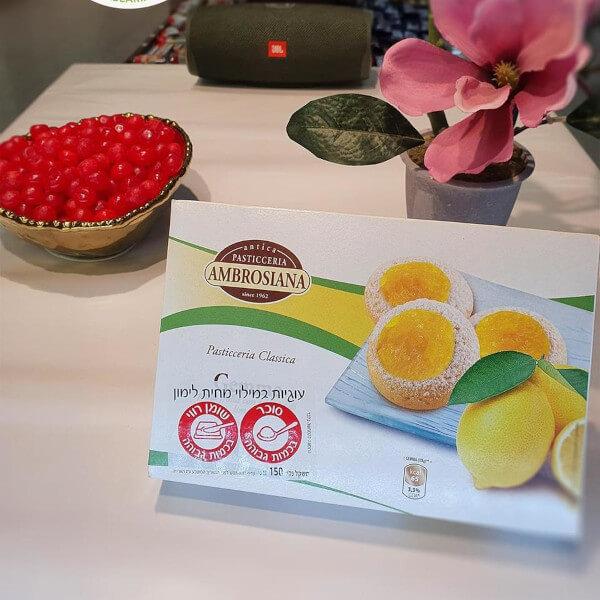 antica pasticceria ambrosiana - lemon