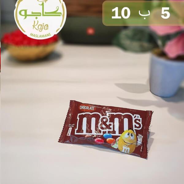5 M&M`s