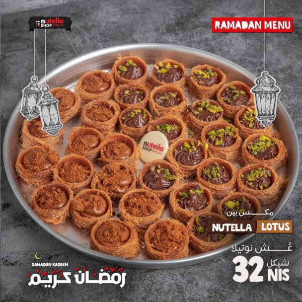 Nest Nutella - Mix Nutella and Lotus