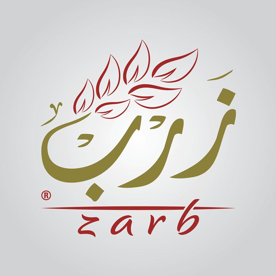 طاجن موزات خاروف