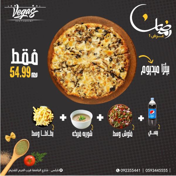 Medium pizza + pepsi + fattoush + freekeh soup + medium fries