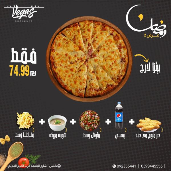 Large pizza + garlic bread + pepsi + fattoush + freekeh soup + medium potatoes