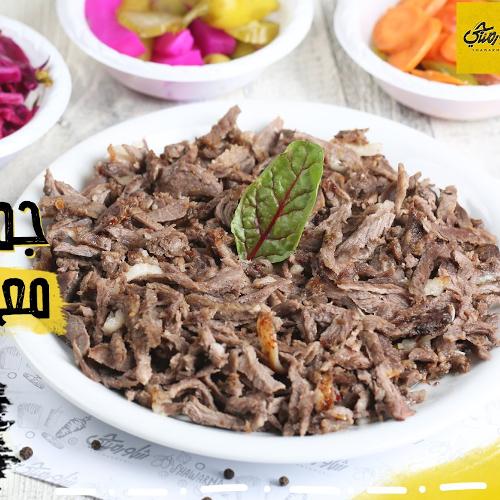 meat Shawarma Dish