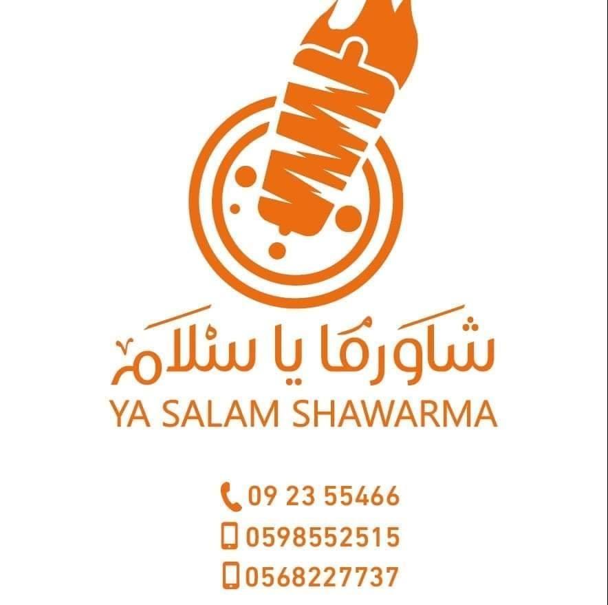 Bashka meal + Arabic meal +3 birds +3 cheeks + potatoes  + salads