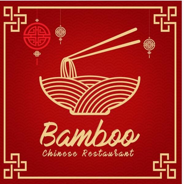 سلطة بامبو