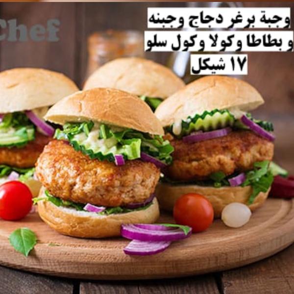 وجبة برجر دجاج وجبنة مع بطاطا + كولا + كول سلو