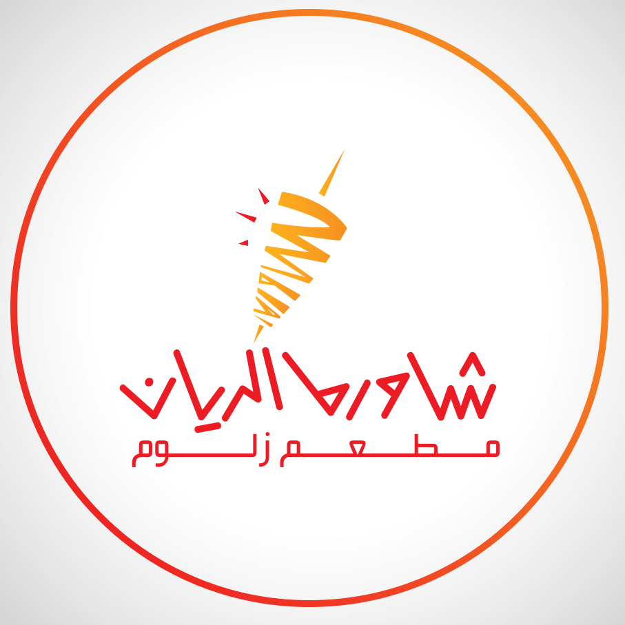 Al Rayan double Arabic shawarma + fries + Pepsi