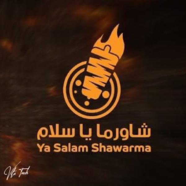 Veal Shawarma Plate