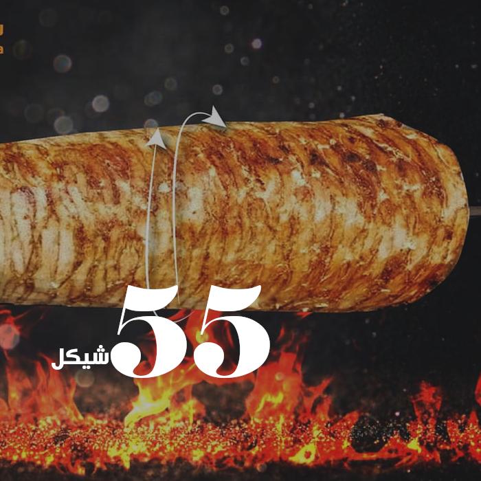 بوكس السعادة 4وجبات عربي مع بطاطا و سلطات