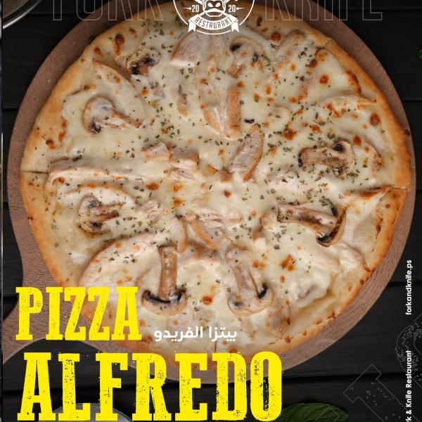 بيتزا الفريدو