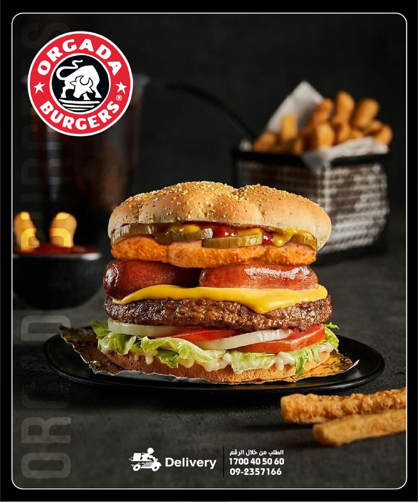 Hot-dog burger