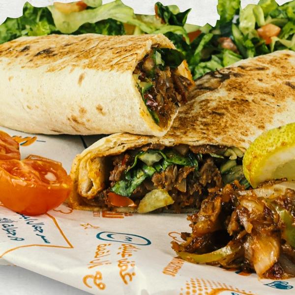 Veal Shawarma (Shrak) Syrian/Mexican