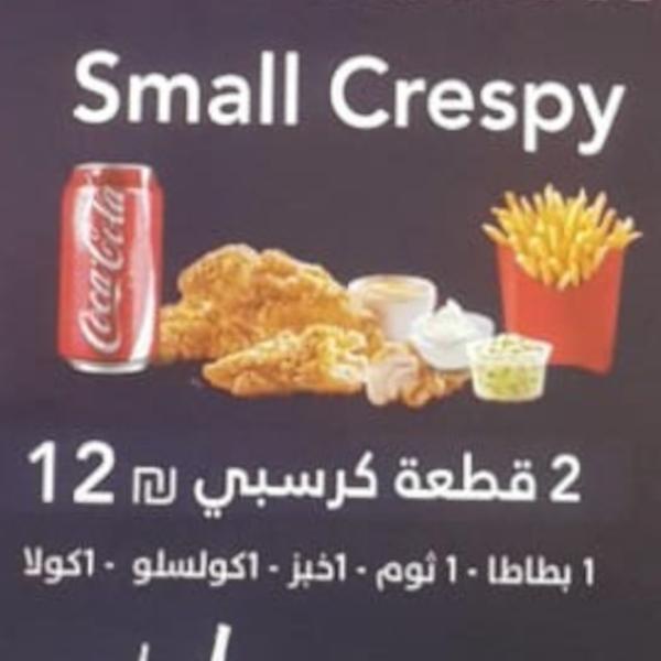 Crispy Small