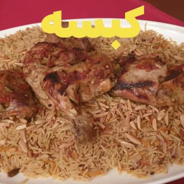 Kabsa is enough for 4 people
