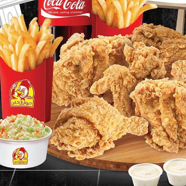 4 pieces of chicken thighs + 4 pieces of boneless chicken tenders + 4 small wings + 4 bread + 4 garlic + 1 family fries + a liter and a quarter of a cola for 55 shekels